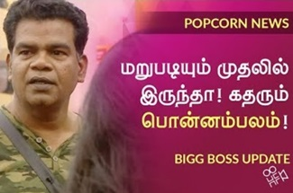 Vijay TV   Tubetamil com - Part 26