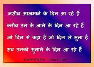 Love shayari image in english