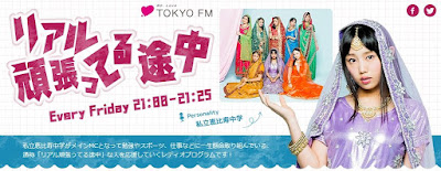 Shiritsu Ebisu Chuugaku: Real Ganbatteru Tochu Broadcast #27 - 59