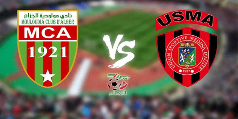 مباراة اتحاد الجزائر و مولودية الجزائر,توقيت المباراة,تيوفو ديربي العاصمة,الاثنين 24 فيفري 2020