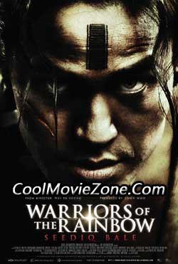 Warriors of the Rainbow: Seediq Bale I (2011)