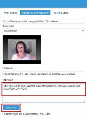 Возможности соцсети 100kursov для YouTube, блога и подписчиков
