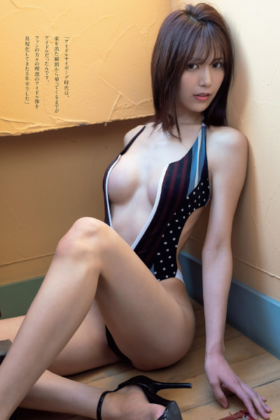 Nonno Mori 森のんの, Weekly Playboy 2021 No.11 (週刊プレイボーイ 2021年11号)