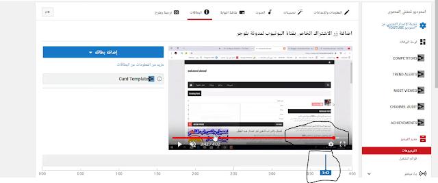 اليوتيوب,طريقة,عمل استطلاع رأي لقناتك,إضافة إستطلاع رأي على فيديو,عمل هاشتاج فوق فيديو اليوتيوب,فيديو على اليوتيوب,كيفية عمل استبيان على جوجل,يوتيوب,فيديو لك في اليوتيوب,طريقة إضافة إستطلاع رأي,وضع هاشتاج فوق الفيديو,التصويت على الفيديوهات