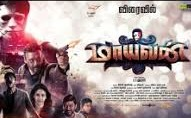 Maayavan 2017 Tamil Movie Watch Online