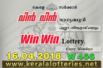 Kerala Lottery Results 16-04-2018 Win Win W-456 Lottery Result