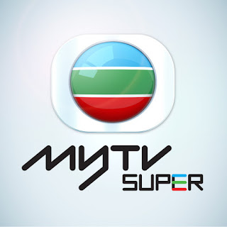 Unblock myTV SUPER with Hong Kong VPN