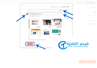 دورة بلوجر 2020 | كيفية انشاء مدونة بلوجر و تركيب عليها قالب بعد تحديثات 2020 مجانا