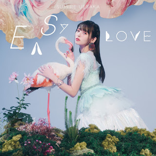 Uesaka Sumire - EASY LOVE | Don't Toy with Me, Miss Nagatoro Opening Theme Song