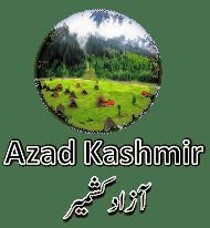 Azad Kashmir SK Tourism SubKuch subkuchweb