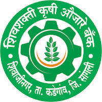ShivShakti Agri Equipment Bank