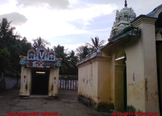 Perundevi Thayaar Lakshmi