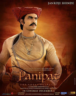 Panipat First Look Poster 16