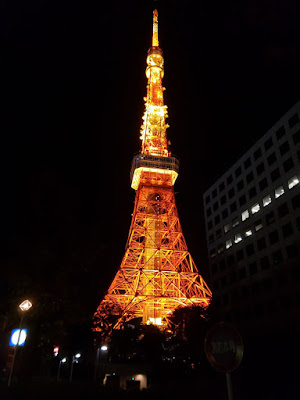 Tokyo Tower - Outside View © byuu