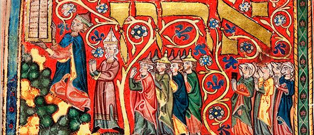 מחזור תפילה מאוסף הספרייה הבריטית