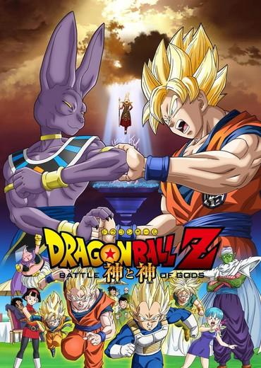 فيلم الانمي المنتظر Dragon Ball Z 2013 مترجم