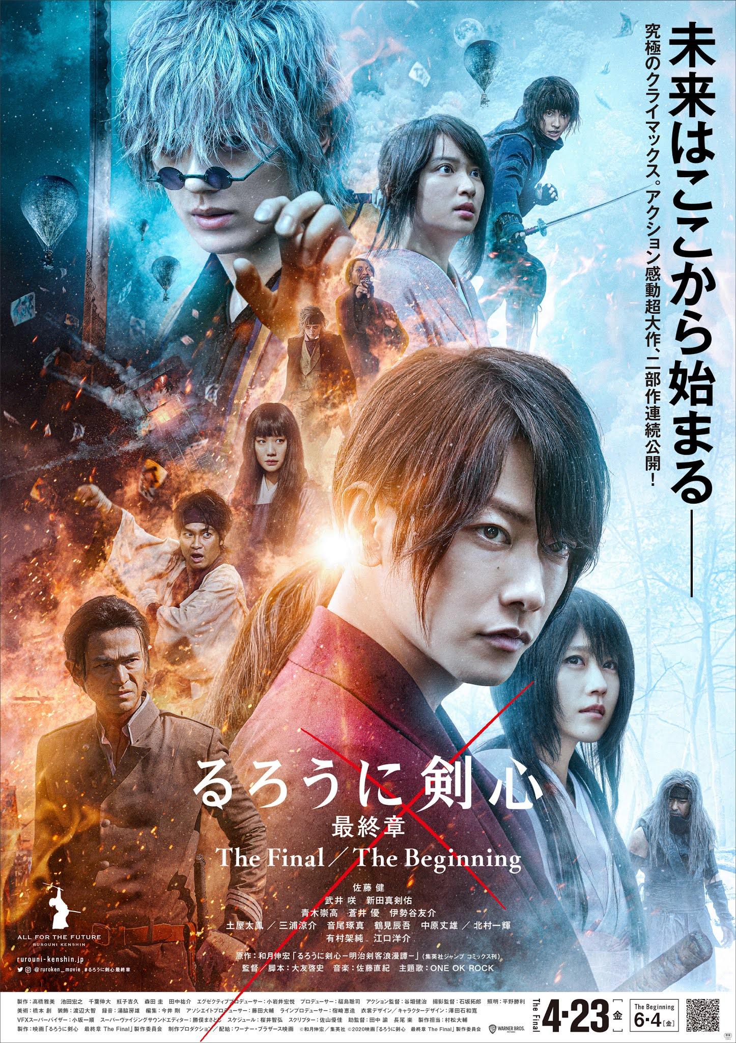 Review Rurouni Kenshin The Final