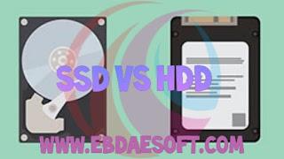 أبرز الفروقات بين الهارد ديسك HDD وSSD