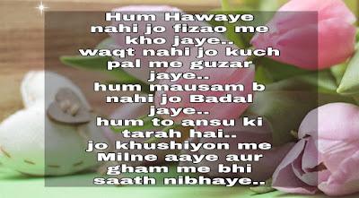 Hum Hawaye nahi-love shayari