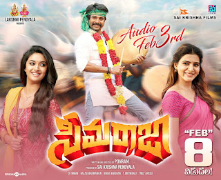 Keerthy Suresh with Cute and Lovely Smile with Samantha and Siva Kartikeyan in Seemaraja