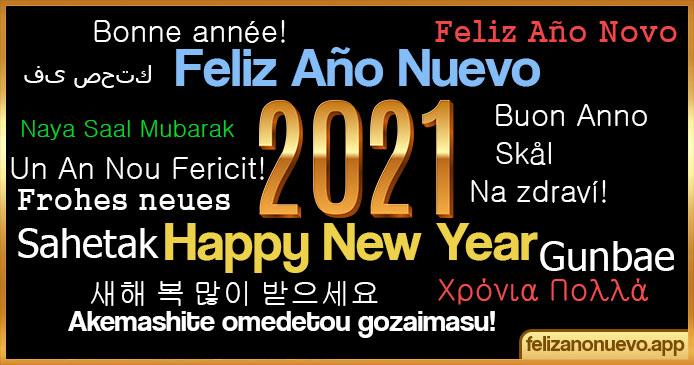 ¿Cómo desean Feliz Año nuevo en distintos países del mundo?