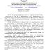 ΠΟΠ-ΟΤΑ: ΚΑΤΑΓΓΕΛΛΟΥΜΕ ΤΗΝ ΔΗΜΟΤΙΚΗ ΑΡΧΗ ΤΗΣ ΚΕΝΤΡΙΚΗΣ ΚΕΡΚΥΡΑΣ & ΔΙΑΠΟΝΤΙΩΝ ΝΗΣΩΝ ΓΙΑ ΤΗΝ ΙΔΙΩΤΙΚΟΠΟΙΗΣΗ ΤΗΣ ΚΑΘΑΡΙΟΤΗΤΑΣ