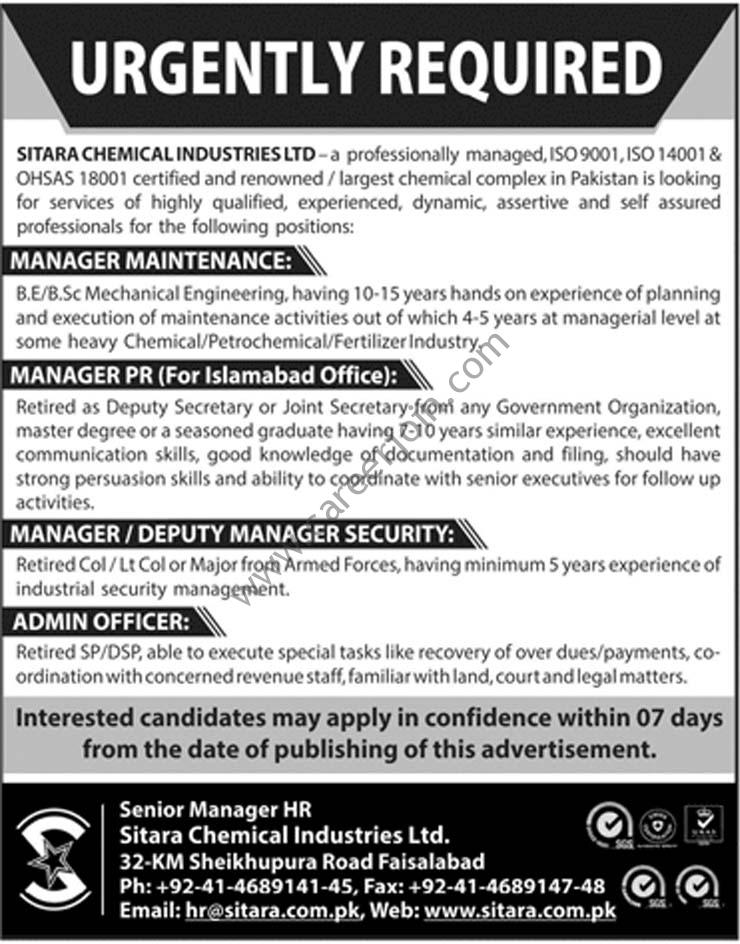Sitara Chemical Industries Limited Jobs October 2018