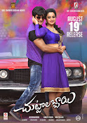 Chuttalabbayi movie wallpapers-thumbnail-12