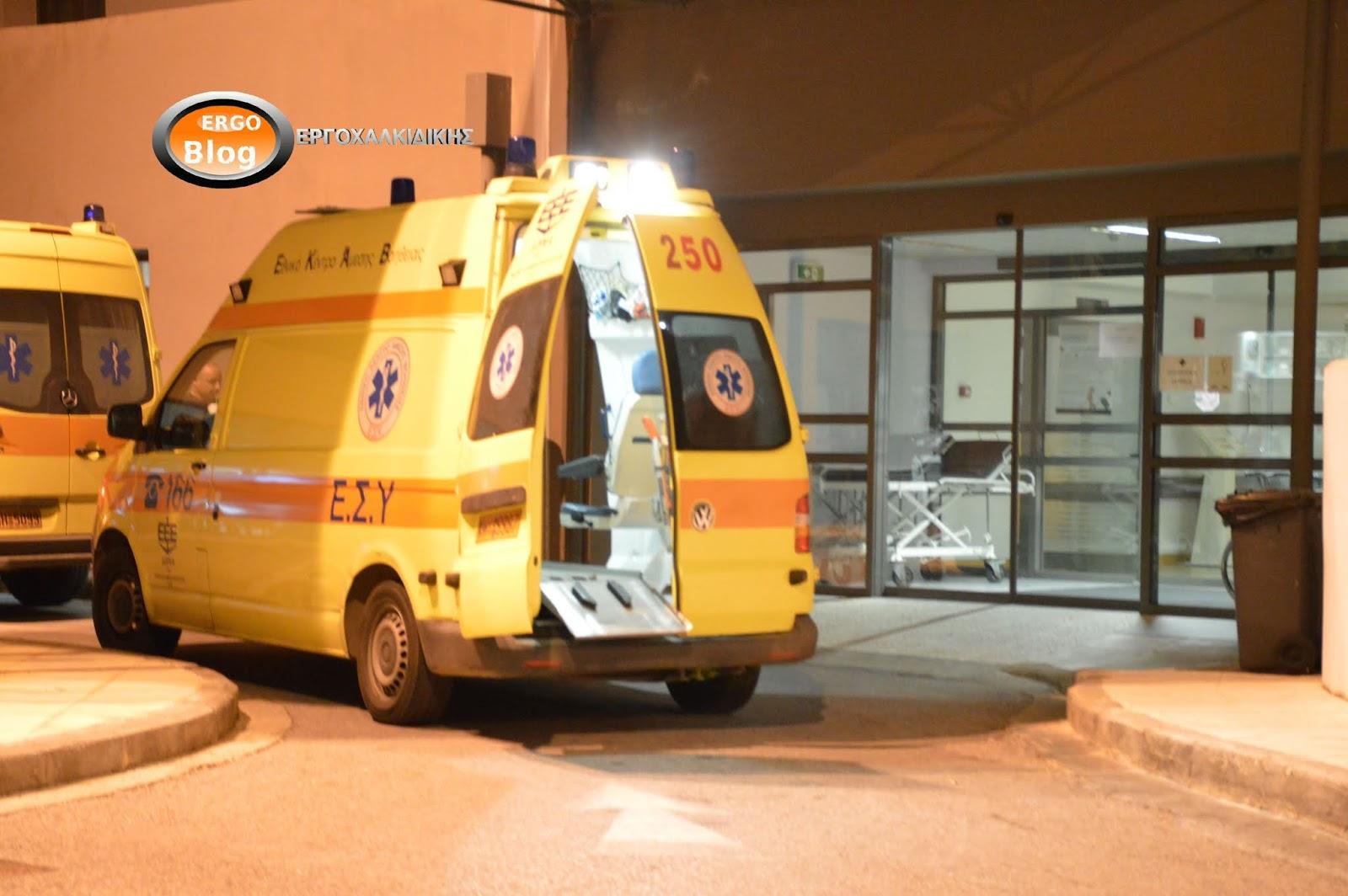 Τροχαίο ατύχημα  στο «Χοντρό Δέντρο» της Μεγάλης Παναγιάς στο δήμο Αριστοτέλη Χαλκιδικής