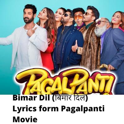 Bimar Dil , बिमार दिल, lyrics of बिमार दिल, बिमार दिल lyrics, lyrics of bimaar dil, lyrics of bimar dil,Bimaar Dil