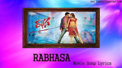 rabhasa-telugu-movie-songs-lyrics