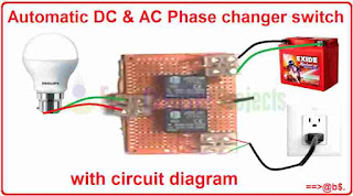 How to make automatic DC and AC phase changer switch