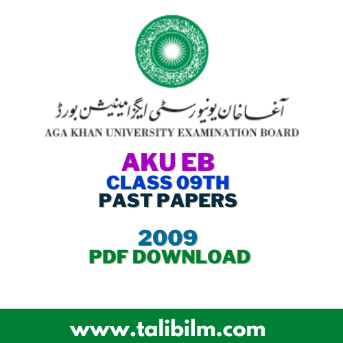 AKU EB Past Papers SSC-I 2009