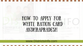 How to Apply Ration Card in Andhra Pradesh State