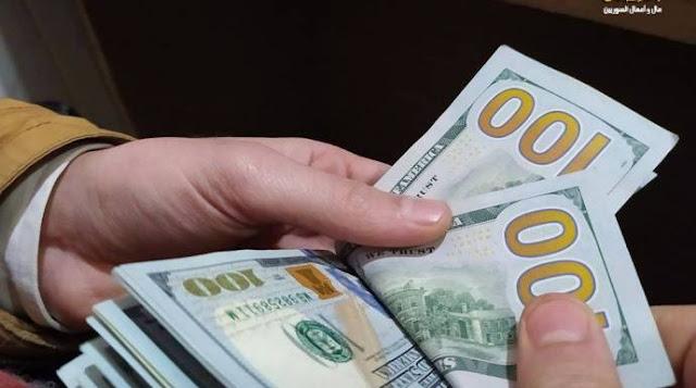 سعر الدولار والعملات الاجنبية في السودان اليوم الخميس 23/4/2020