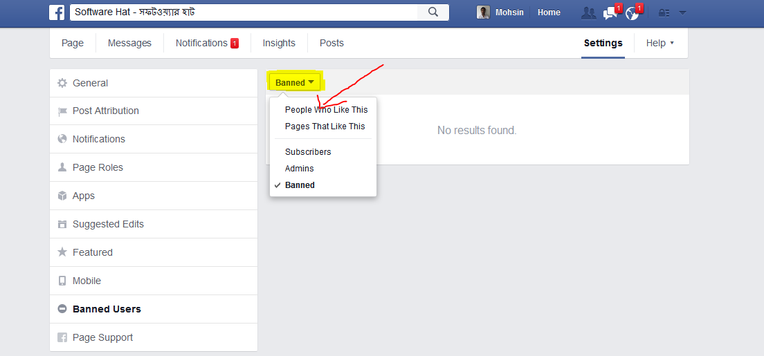 How do You Remove Someone who likes Your Facebook Page?