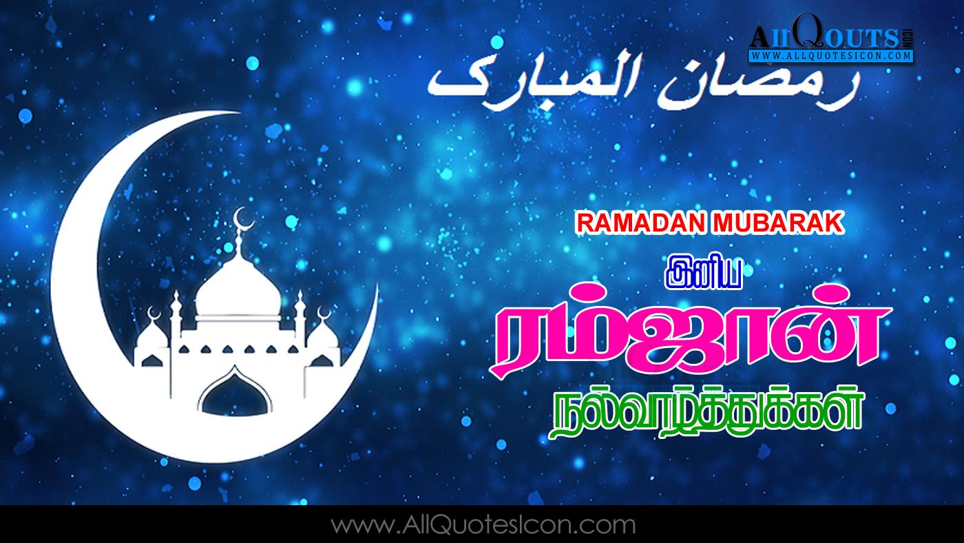 Best ramadan greetings images greetings card design simple happy ramadan greetings in tamil wallpapers best ramadan mubarak m4hsunfo