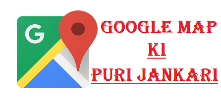Google Map - A real Navigation