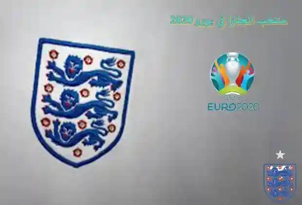 يورو 2020,منتخب ألمانيا في يورو 2020,منتخب انجلترا,يورو 2021,منتخب إنجلترا,اليورو 2020,انجلترا,مباريات يورو 2020,منتخب إسبانيا في يورو 2020,محاكاة يورو 2020,يورو,منتخب ألمانيا في اليورو,تشكيلة منتخب انجلترا ليورو 2020,اليورو,منتخب البرتغال في يورو 2020,euro 2020,تشكيلة منتخب انجلترا,منتخب,انجلترا يورو 2020,قائمة اللاعبين لمنتخب ألمانيا في اليورو,منتخب فرنسا في يورو 2021,منتخب إيطاليا في يورو 2021,قائمة منتخب إنجلترا,قائمة منتخب ألمانيا في يورو 2021,تشكيلة انجلترا ليورو 2020,مجموعات يورو 2020