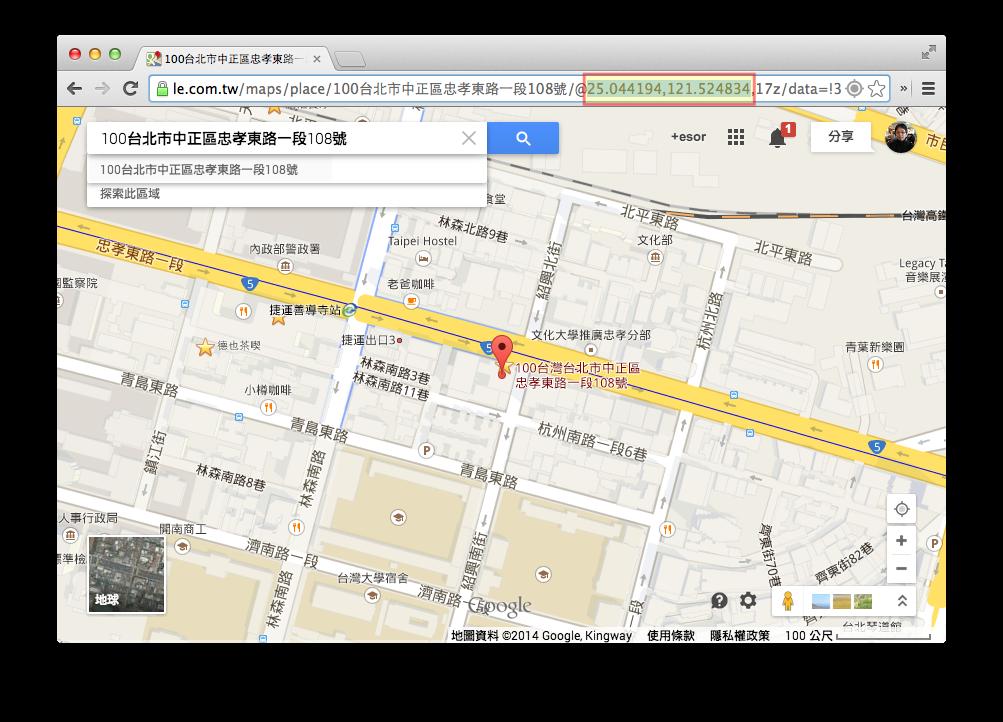 google經緯度查詢| - 愛淘生活