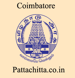 COIMBATORE.NIC.IN DISTRICT