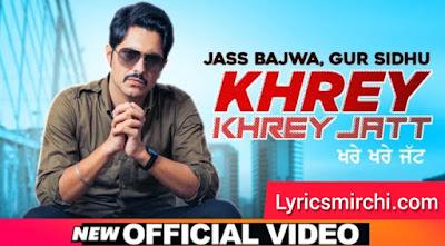 Khrey Khrey Jatt खरे खरे जट Song Lyrics   Jass Bajwa   Latest Punjabi Song 2020