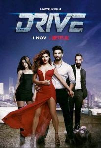 Shshant Singh Rajput Drive Movie ReviewShshant Singh Rajput Drive Movie ReviewShshant Singh Rajput Drive Movie Review
