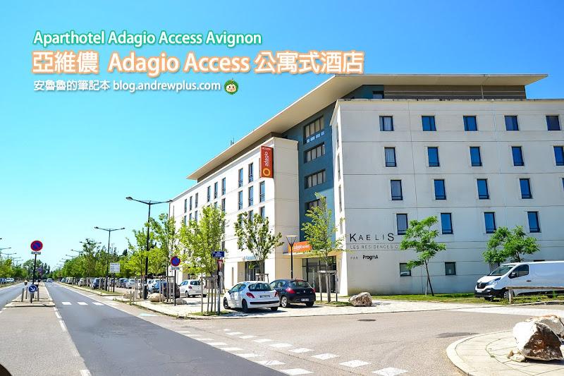 adagio-access.jpg