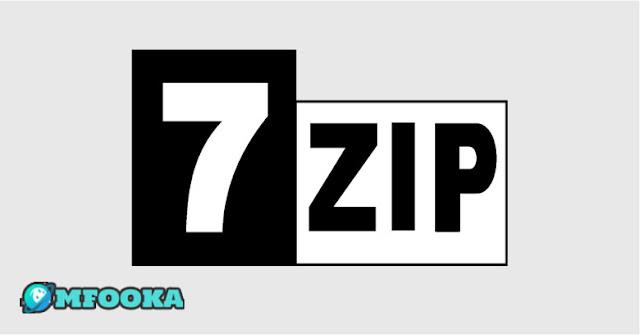 تحميل برنامج 7-zip لفك الضغط مجانا للكمبيوتر32 64 bit