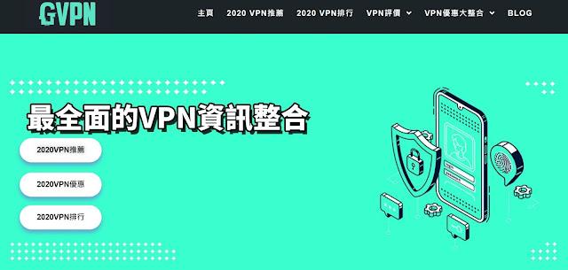 Go VPN