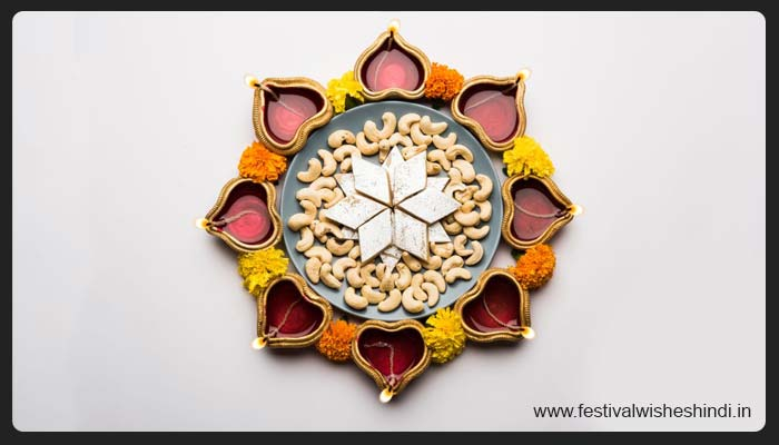 diwali mithai in hindi