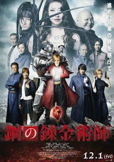 Fullmetal Alchemist<br><span class='font12 dBlock'><i>(Hagane no renkinjutsushi)</i></span>