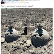 На Черкащині шукачі скарбів відкопали скіфську чашу