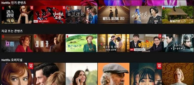 Knetz shares their thought about the big popularity of Korean Drama around the world and Netflix who played the role behind it.